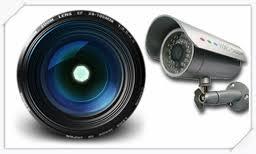 Regolamento per la videosorveglianza