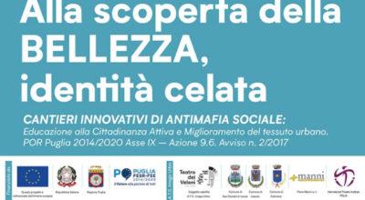 AVVISO PUBBLICO ad integrazione della graduatoria esistente del Progetto di antimafia sociale ALLA SCOPERTA DELLA BELLEZZA,  IDENTITA' CELATA